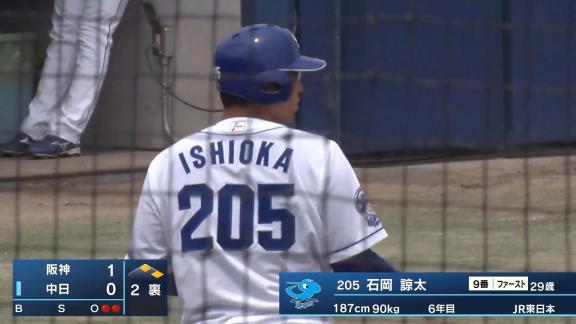 """中日・石岡諒太、""""最後の1枠""""へ「少ないチャンスをものにして、結果を出し続けたい」"""