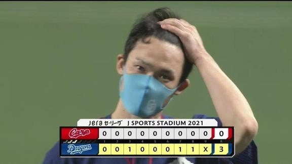中日・与田監督「私の理想の野球でもある。あいつの力がついてきた」