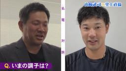 山崎武司さん「2軍では自分の居場所がないとか、そういうふうなことは感じた?」 中日・堂上直倫「悔しい気持ちはもちろんありましたけど…」