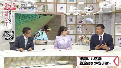 山本昌さんがプロ野球界へ提言!「12球団が1回全体で活動を停止して、公平に練習を開始して…」