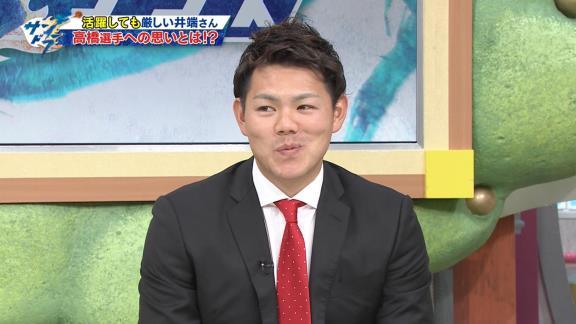 中日・高橋周平「あちゃー!去年のサンドラとネクタイ被ってたぁ…」