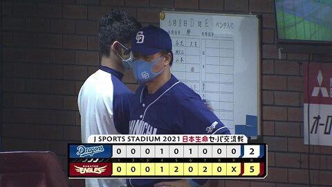 中日・与田監督「3回までに2点取りたかったかな」