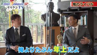 井端弘和さん「岩瀬さんとは同級生くらいの感覚でずっとやらせてもらっていたから」 川上憲伸さん「岩瀬さんでしょ? 岩瀬さんは年下じゃないの?」