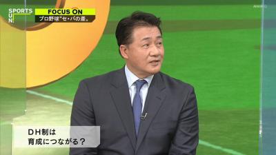 中日・与田監督「個人の能力を高める上ではDH制を取り入れるということは凄く賛成なんですね」 NHK・サンデースポーツに出演し、DH制を語る