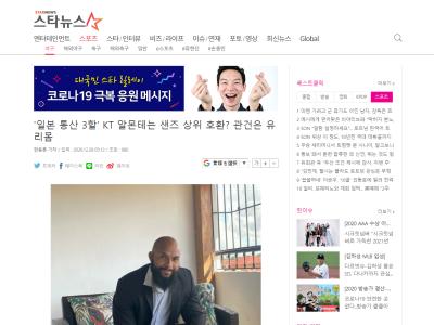韓国メディア「元中日・アルモンテが活躍できるかのカギは…ガラス体」