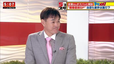 Q.中日・梅津晃大投手の良い所はどこですか? レジェンド・岩瀬仁紀さん「え~…顔です!」