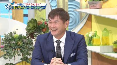 レジェンド・岩瀬仁紀さん、英智コーチは「地味に面白いですよ(笑)」
