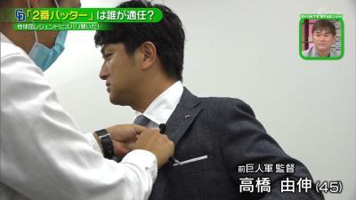 前巨人監督・高橋由伸さんが考える中日ドラゴンズの2番バッターは…「頑張って欲しいのは京田ですね」
