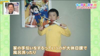 中日・小笠原慎之介投手、少年時代に阿波野秀幸コーチからサインを貰っていた