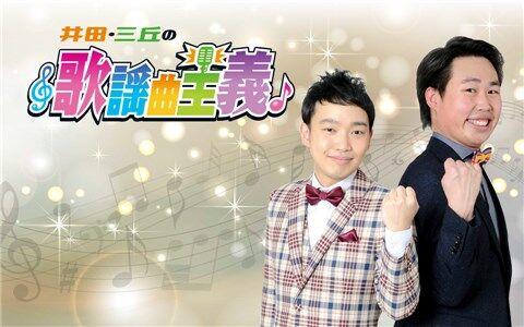 中日・福留孝介選手がラジオ出演で2021年シーズンへの意気込みを語る「自分の持っているもの、自分のできる事というのを全て出し切って」