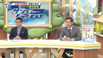 レジェンド・岩瀬仁紀さん「祖父江大輔、福敬登が疲れてきた時が問題。負けゲームで我慢して使わせないようにして行くことが今後大事になってくる」