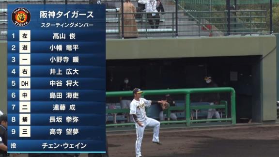 中日・田島慎二投手「紅白戦か??(笑)」