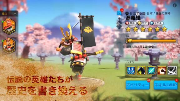 中日・平田良介さん、国を作るゲームにハマる