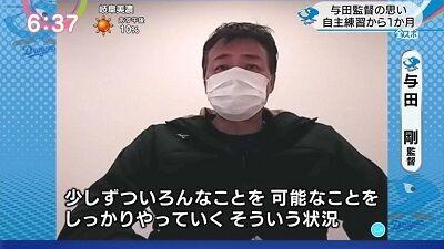 中日・与田監督がNHKの単独取材に応じる「選手会長の京田、キャプテンの高橋らと大事な話・長い話の時には電話しています」