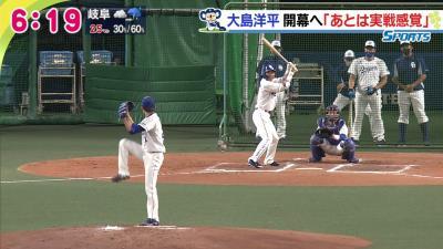 中日・大島洋平「今までよくこんな球を打っていたなと思いましたね」
