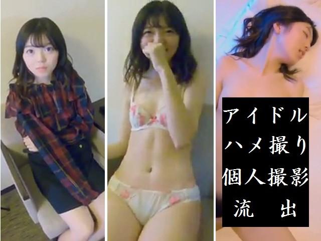 【個人撮影】美少女まやちゃんとカレシのエッチ☆