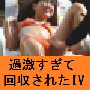 free4_4426