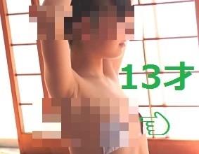 81411