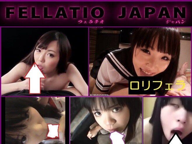 フェラチオジャパン 無料エロ動画