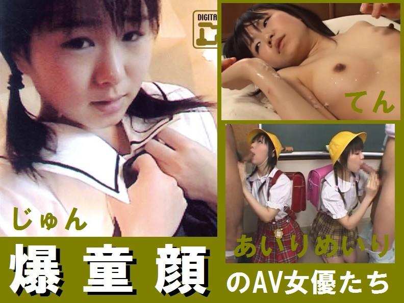 杉田純-あいりめいり-山本まる-村上てん