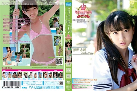 fujinoshiho_okinawamonogatari_top1