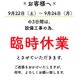 4463D8C2-F24B-4644-84B9-9EE2B626BFC2