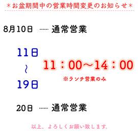 0F5EF7B2-58CF-4821-9C54-3141943194EF