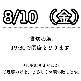 9ADCE629-F81B-4C7B-B4DC-2261E03B962F