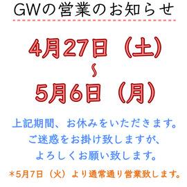 E549AB94-809D-47FC-B845-719D13C40BEC