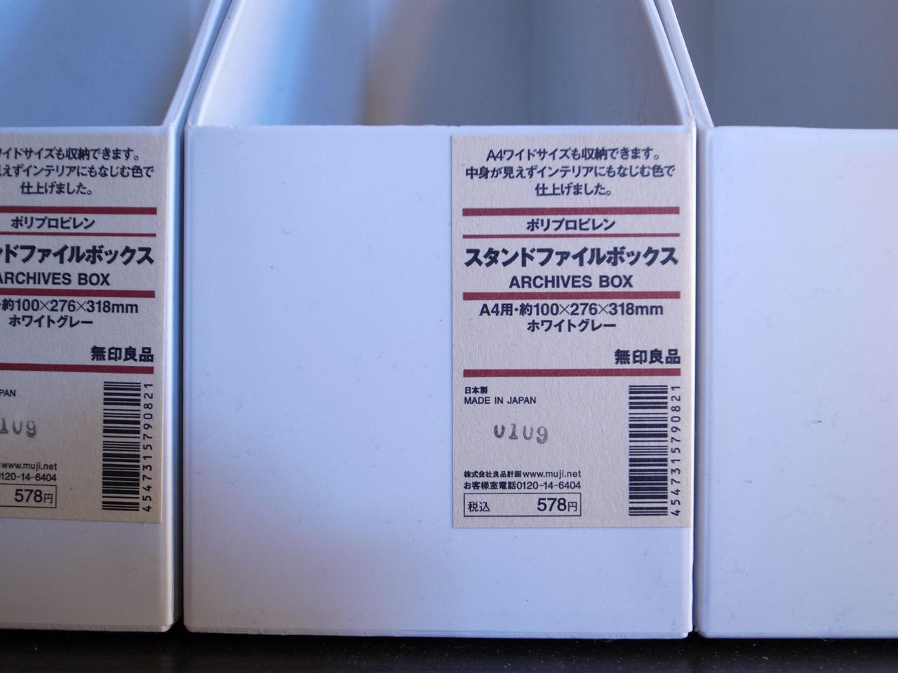 【生産国】日本【購入場所】新宿ぺぺ店【HP】http://www.muji.net/store/cmdty/detail/4547315790821  【備考】材料を着色せずに使用しました