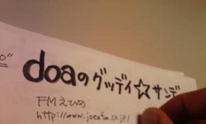 2009062304