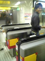 2007051303