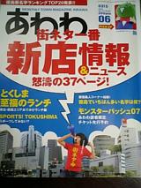 2007052704