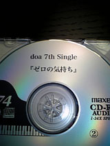 2006071403