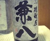 20070320