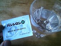 2006032901