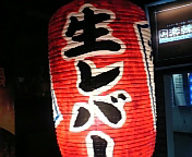 2007051802