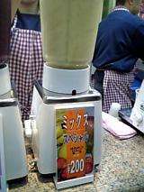 2007031901