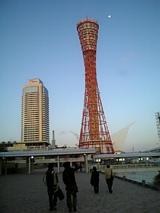 2007031201
