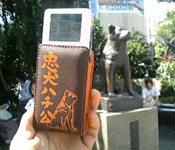 2005090802