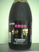 2006091101