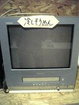 2007062102