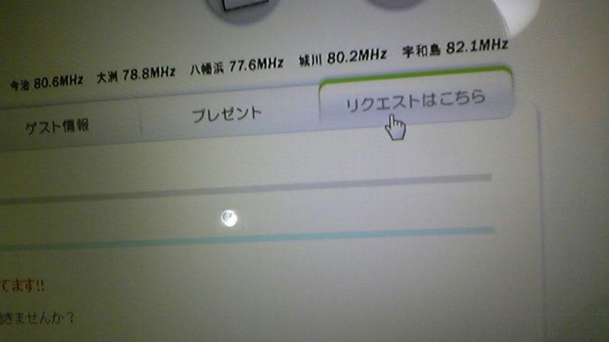 120327_111920_ed