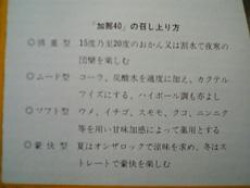 2006091102