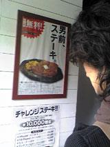 2007011101