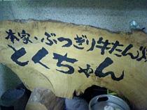 20060428