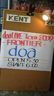 2009092612