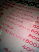 2007050804