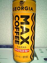 2007040601