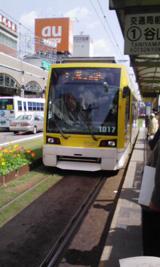 2008033101